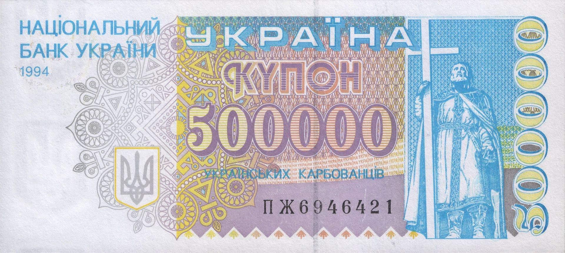 500 тисяч