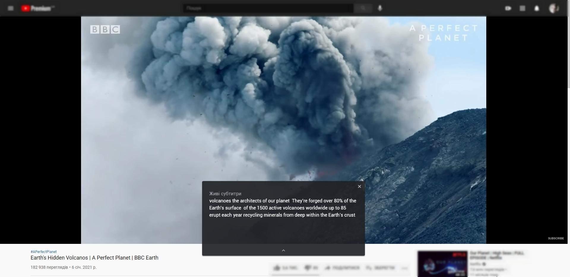 У Google Chrome 89 з'явилася підтримка субтитрів в режимі реального часу