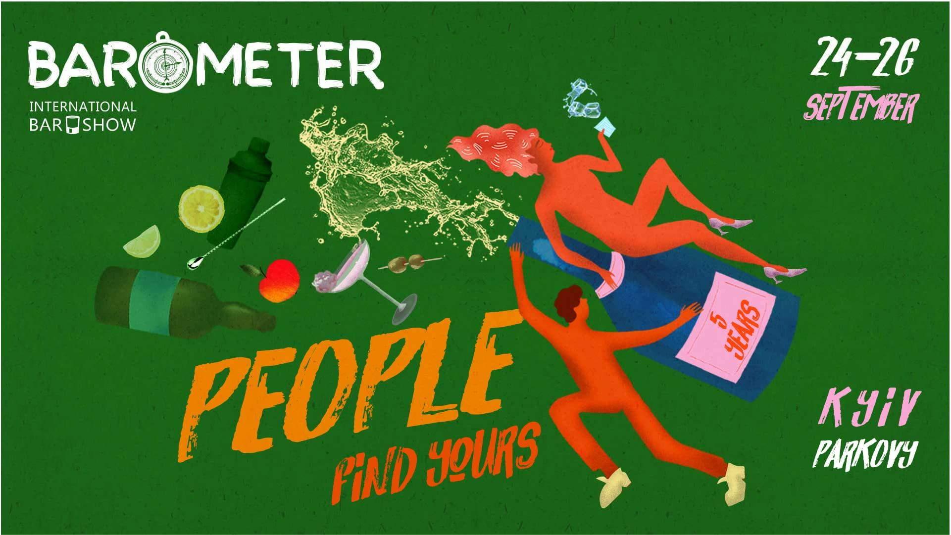 BAROMETER Show 2021 присвячений людям в індустрії
