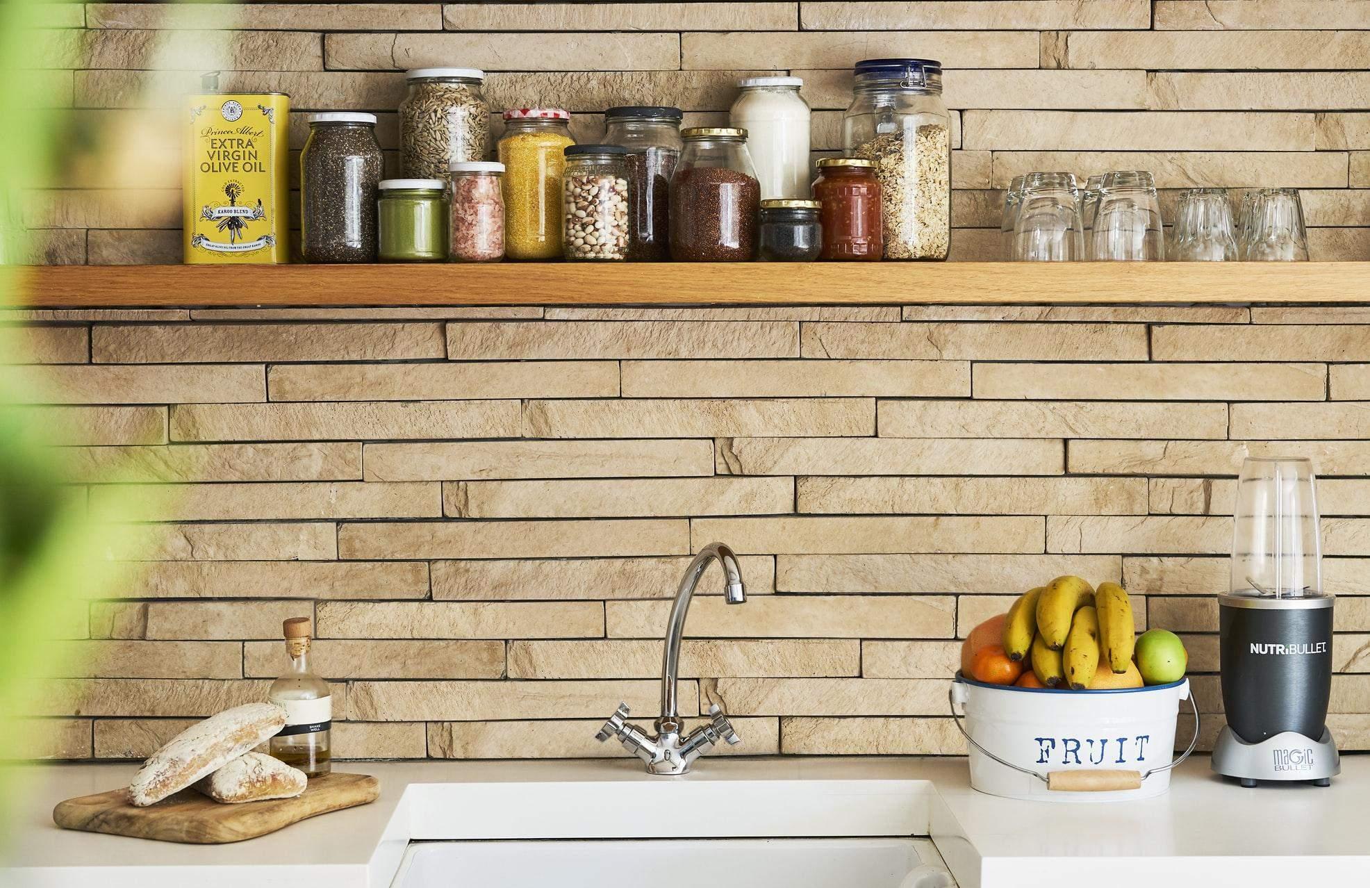 Реорганізація кухонного простору