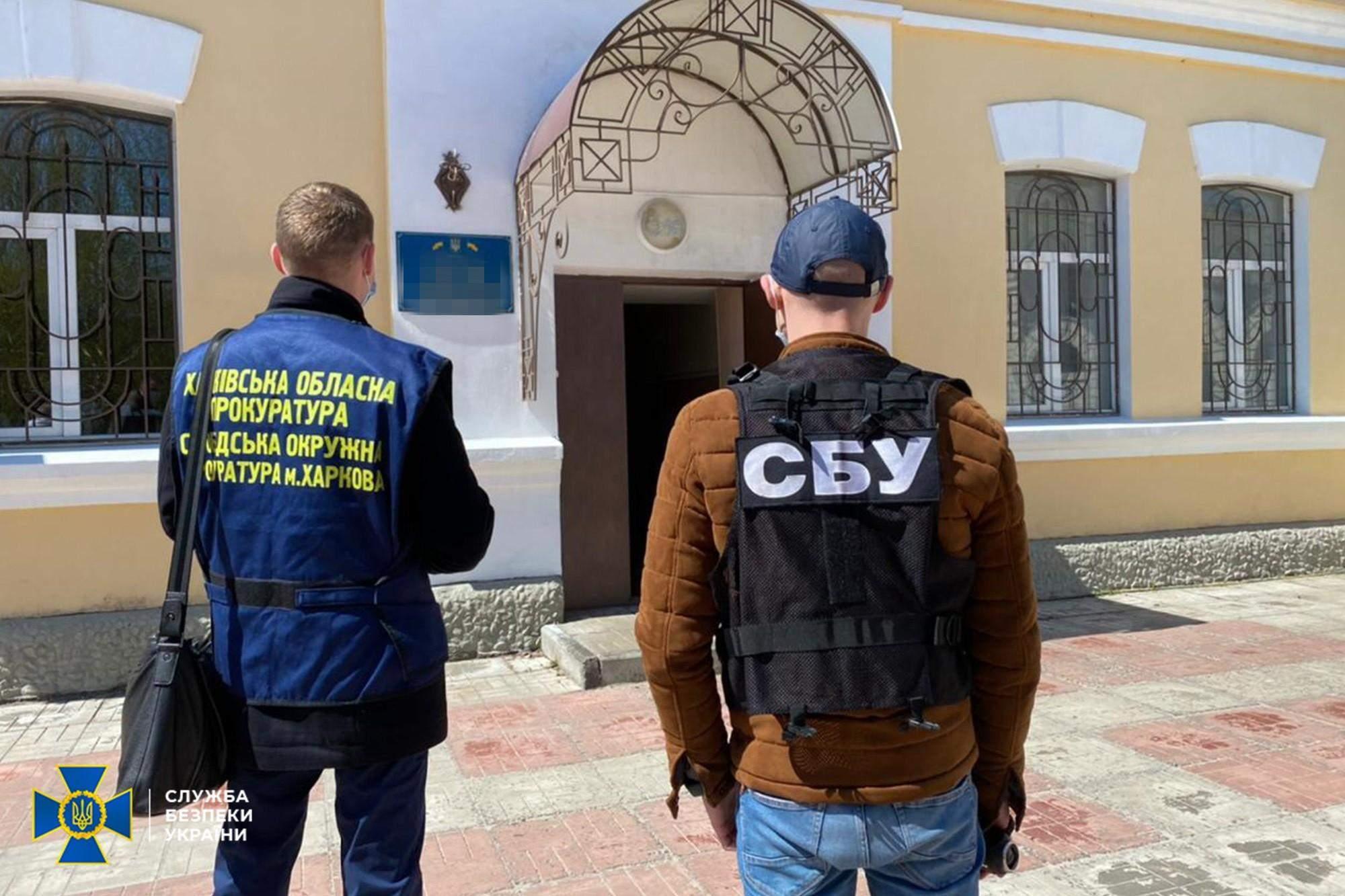 Слідчі СБУ Прокуратура Укрзалізниця Південна залізниця корупція схеми