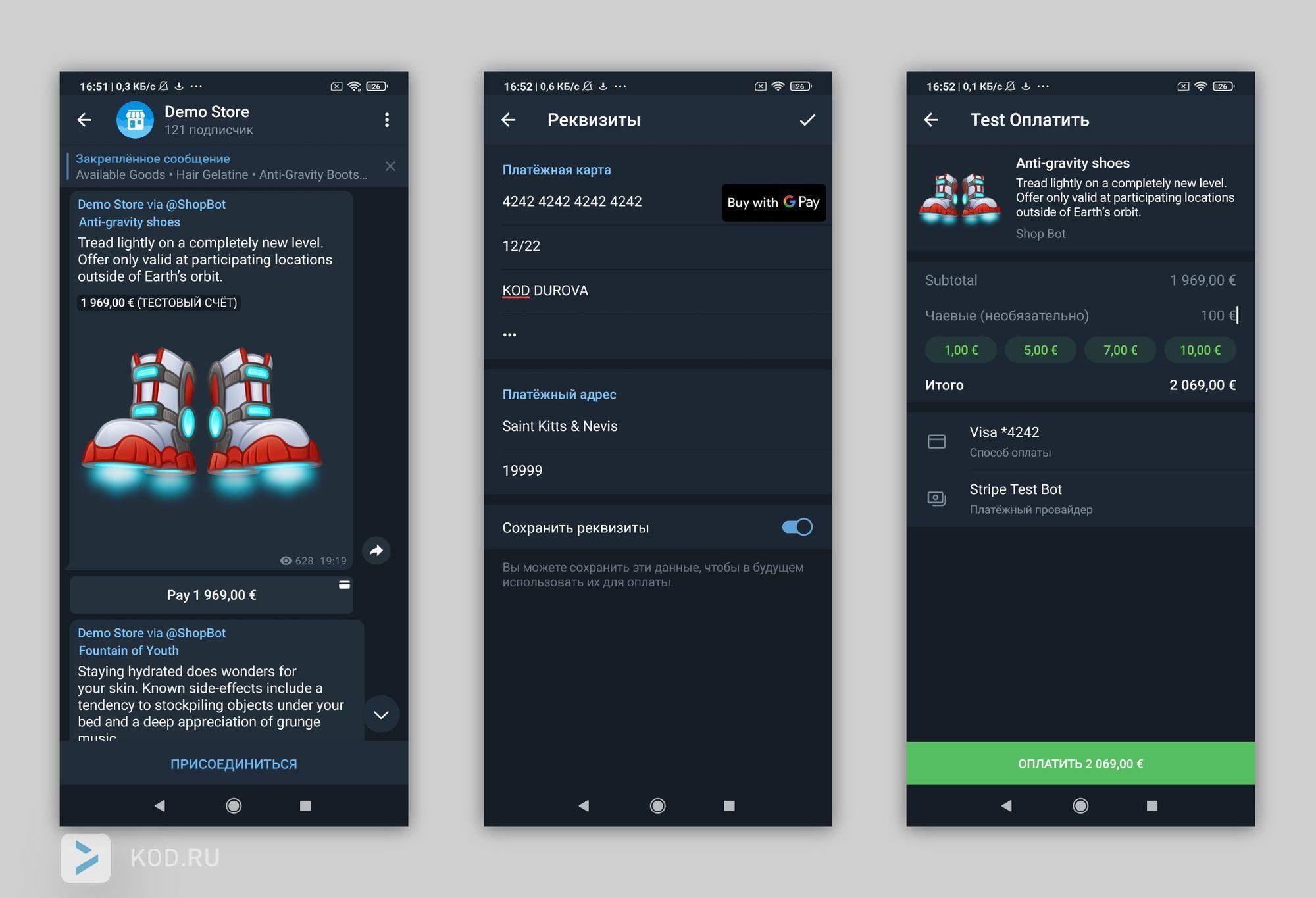У Telegram скоро з'являться магазини з продажем товарів в каналах і чатах
