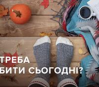 День осіннього рівнодення 2020 року: традиції, прикмети та ритуали