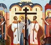 Воздвижение Креста Господнего: поздравления с великим религиозным праздником в прозе и стихах