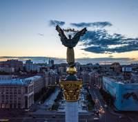День Киева 2020: красивые картинки столицы Украины