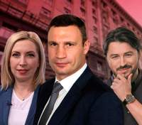 Кто идет в мэры Киева: рейтинг кандидатов