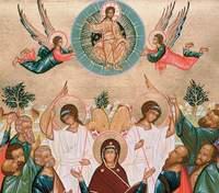 Вознесіння Господнє 2020: дата свята та основні традиції