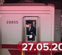 Новости коронавируса 27 мая: смерть военного, ослабление карантина в Польше
