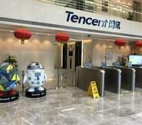 Tencent вложит 70 миллиардов долларов в инновации: на что именно потратит деньги интернет-гигант