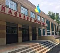 У Києві COVID-19 виявили у директора школи: інфекція може добратись до місць проведення ЗНО