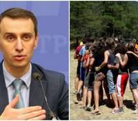 Детские лагеря этим летом открывать нельзя: Ляшко объяснил причины
