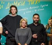 "Комедия ""Мої думки тихі"" станет первым украинским фильмом на HBO Europe"