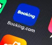 Кепські справи: Booking звільнив чверть працівників по всьому світу