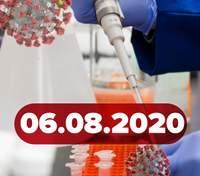 Новости о коронавирусе 6 августа: антирекорд в Украине, 19 миллионов больных в мире