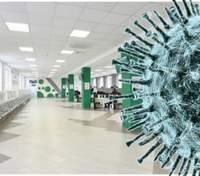 Во Львове закрыли сервисный центр МВД: причина – вспышка COVID-19
