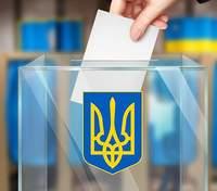 Местные выборы 2020: сегодня – последний день подачи документов для регистрации кандидатов