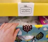 """В Україні повернули """"пакунок малюка"""": батьки зможуть його отримати за бажанням"""