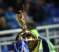 Кубок України: результати жеребкування 1/16 фіналу
