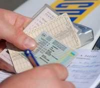 Новый электронный сервис от МВД: водительское удостоверение можно проверить онлайн