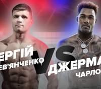 Сергій Дерев'янченко – Джермалл Чарло: де дивитися бій за титул WBC