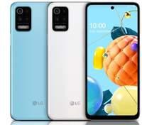 LG анонсувала смартфони K62 та K52 з великим екраном та  48 Мп камерою