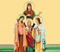 Веры, Надежды, Любови и Софии: картинки-поздравления с праздником