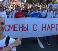 У Білорусі затримали відому баскетболістку Левченко – спортсменка брала участь у мітингах