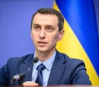 Ляшко заявив, що в Україні не було першої хвилі COVID-19