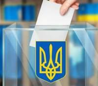 За кого українці готові голосувати на виборах: останній рейтинг партій