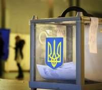 Ляшко остаточно програв вибори в Раду: ЦВК прийняла протокол з печаткою