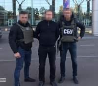 Наркотиків на 30 мільйонів доларів: СБУ затримала львів'янина-наркоторговця – фото і відео
