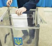 В Харькове обнаружили недостачу 5 тысяч бюллетеней, полиция открыла дело