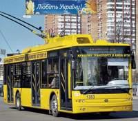 У КМДА відповіли, чи підвищуватимуть вартість проїзду у Києві