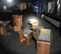 Ювелирки на 700 тысяч гривен на Львовщине задержали контрабандиста – фото