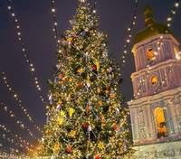 Новый год под вопросом: в Киеве еще не определились, что будут делать на праздники