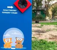 """""""Привет, меня немного поломали"""": автомат для обмена пластика на корм для животных уже починили"""