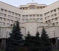 КСУ своим скандальным решением заблокировал назначение победителей выборов, – НАПК