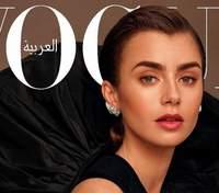 "Головна героїня серіалу ""Емілі в Парижі"" позувала для Vogue: ефектна фотосесія"