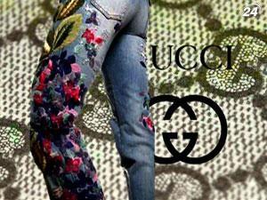 ТОП-п ять найдорожчих джинсів - 24 Канал 637c63d1ec699