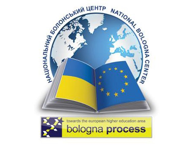 """bologna process in ukraine Seminar on """"reforms in the higher education system in ukraine in the context of the bologna process, the nqf for lll and legislative changes."""