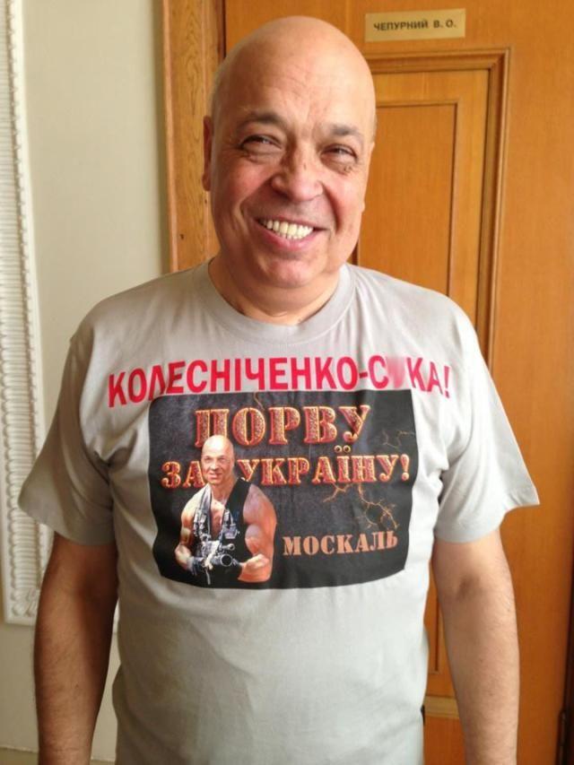 Комитет ВР по свободе слова требует, чтобы Коломойский публично извинился перед журналистом, которого обматерил - Цензор.НЕТ 2626