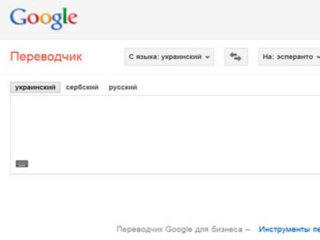 Удаленная работа переводчик украинского языка фриланс набор текста екатеринбург