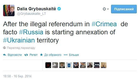После незаконного референдума Россия начинает аннексию Украины, - Грибаускайте