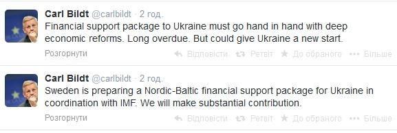 Швеция готовит пакет финподдержки для Украины