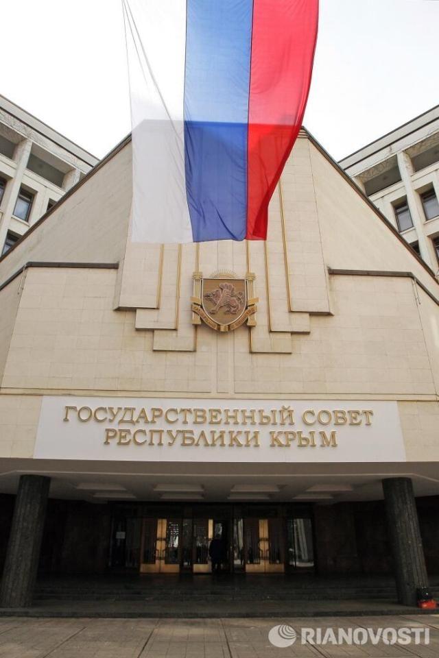 На Верховном Совете Крыма появилась вывеска республики [Фото]