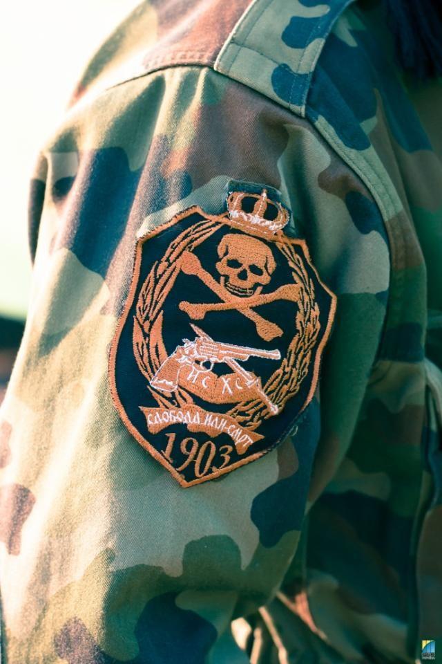 Государства, которые поддержали аннексию украинского Крыма Россией