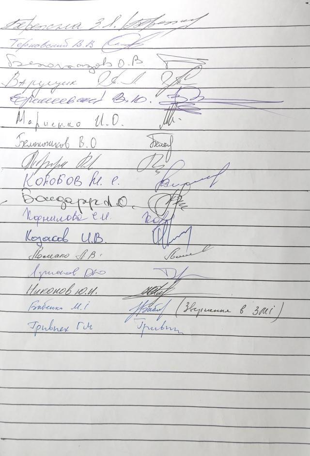 Херсонские депутаты отклоняют все обвинения в сепаратизме [Документы]