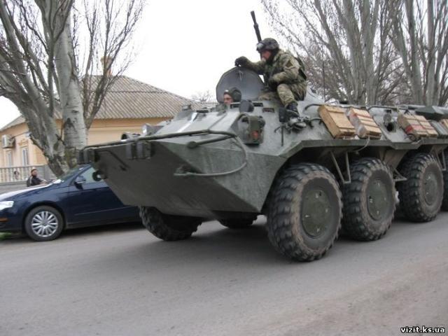 Украинские военные взяли под контроль станцию 