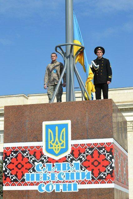 В Херсоне вместо Ленина открыли памятник Небесной сотни [Фото]