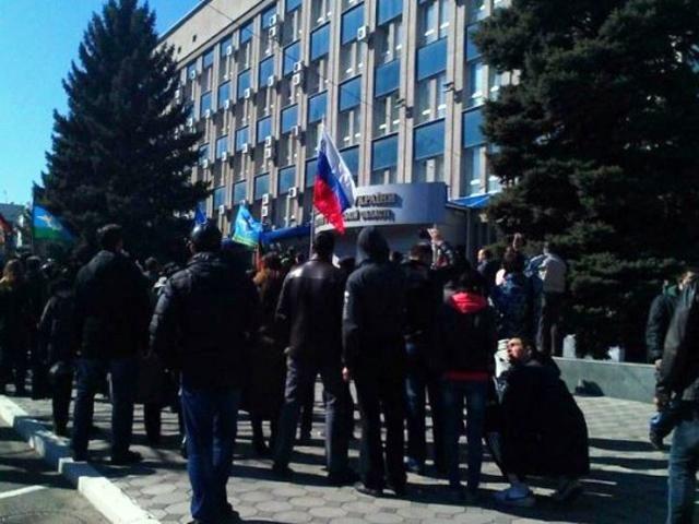 сбу украины розыск сепаратистов фото